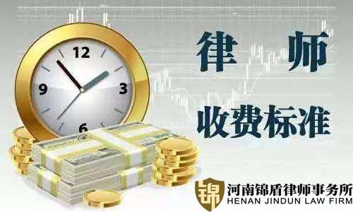 郑州律师贵吗|请一个郑州律师大概多少钱|郑州律师怎么样